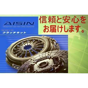 アクティ HH6 (H15/4〜) クラッチ3点セット アイシン|partsaero