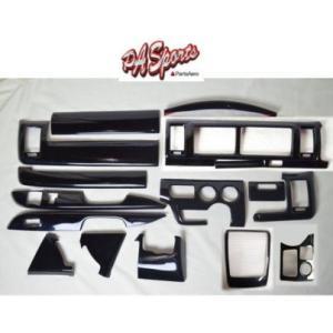 ハイエース 200系 4型/5型 ワイド DX インテリアパネル 黒木目 partsaero