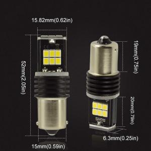車用S25LEDバックランプ 15連2835チップ搭載 白 電球 超高輝度 2個 ZERO GX3|partsaero