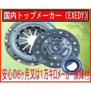 三菱 三菱 パジェロミニ H58A ターボ車 エクセディ.EXEDY クラッチキット3点セット MB...