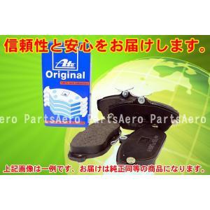ゴルフ5GLi/GT 1KAXW■リアブレーキパッド新品|partsaero