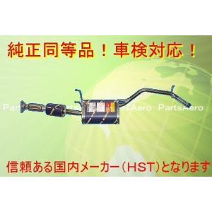 新品マフラー■ハイゼット S200C S210C S200P S210P  純正同等/車検対応055-200C|partsaero