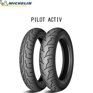 品番:MIC4985009518410さまざまなシチュエーションに対応するビンテージバイク用スポーツ...