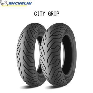品番:MIC4985009545218フルディプス・サイプの採用により、濡れた路面でのグリップ力が向...