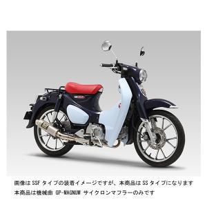 ヨシムラ 機械曲 GP-MAGNUM サイクロンマフラー EXPORT SPEC 政府認証 [SS]...