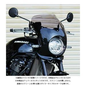 BEET アッパーカウルキット(ゲルシロ)   Z900RS  0328-KE3-05|partsbox5