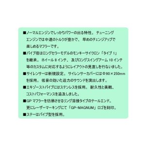 【受注発注品】ヨシムラ モンキー 74-06用...の詳細画像2