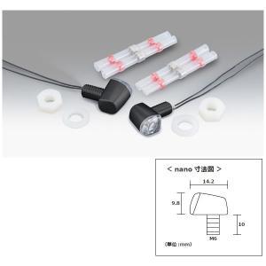 【○在庫あり→9月25日出荷】キジマ LEDウインカーランプ Nano シングル 12V 1.5W  2個入り  219-5179 partsbox5