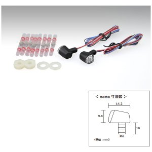 【○在庫あり→9月25日出荷】キジマ LEDコンビランプ Nano ウインカー&テールランプ 2個セット  219-5180 partsbox5
