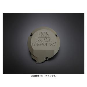 ヨシムラ アルミエンジンカバー  YOSHIMURA KATANA1135R/GSX1100S/GSX1100E/GSX750S/GSX750E 280-191-A000 partsbox5