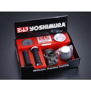 ヨシムラ モンキー用 パワーアップキット 288-124-0001 partsbox5