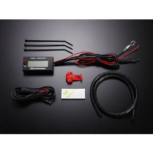 【○在庫あり→9月25日出荷】ヨシムラ PRO-GRESS1 テンプ・ボルトメーター 419-P01-0100 partsbox5