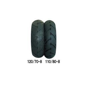STEADY 8インチ ワイドタイヤ 4M-B77 (バナナ)  110/80-8 4M-B77-110|partsbox5