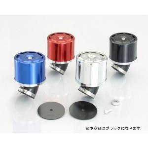 【○在庫あり→9月25日出荷】キタコ  ハイパーフィルター(ワープ/45゜) ブラック 515-7000010 partsbox5