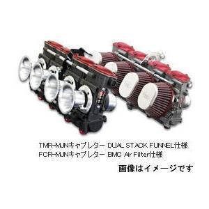 ヨシムラ GSX1100S用 MIKUNI TMR-MJN40キャブレター(サイドリンク)/DUAL STACK FUNNEL仕様 768-191-2002 partsbox5