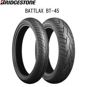 ブリヂストン BRIDGESTONE MCS08607 BATTLAX BT-45 リア 110/80-18 M/C 58H TL B4961914852221|partsbox5
