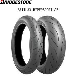 ブリヂストン BRIDGESTONE MCR05180 BATTLAX HYPERSPORT S21 リア 190/55 ZR 17 M/C (75W) TL B4961914862473|partsbox5