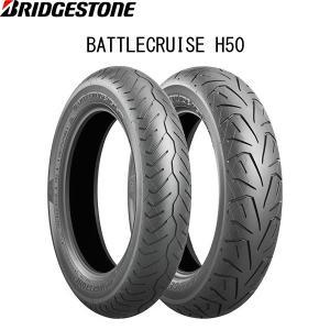 ブリヂストン BRIDGESTONE MCS01402 BATTLECRUISE H50 リア 180/55B18 M/C 80H RFD TL B4961914868598|partsbox5