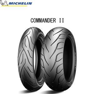 ミシュラン MICHELIN 033470 COMMANDER2 リア 130/90B16 M/C 73H REINF TL/TT MIC4985009530450|partsbox5