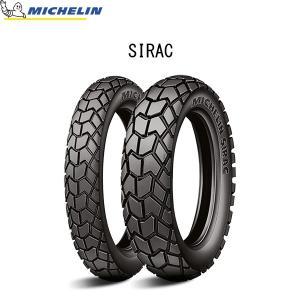 ミシュラン MICHELIN 037700 SIRAC(シラック) リア 130/80-17 65T TL/TT MIC4985009535202|partsbox5