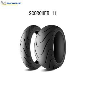 品番:MIC4985009548073Harley-Davidson V-Rod、Sportster...
