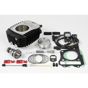 武川 GROM(グロム)用 ハイパーSステージボアアップキット181cc SP01-05-0305 partsbox5