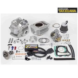 武川 スーパーヘッド4V+Rコンボキット181cc   モンキー125(JB02)  SP01-05-0608 partsbox5