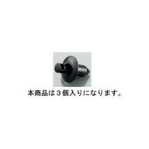 【○在庫あり→1月23日出荷】キタコ(KITACO) プッシュリベット(スズキ/8パイ) 3PC 0900-005-00020|partsboxpm