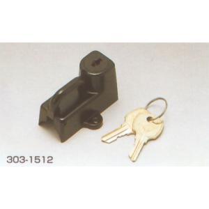 【○在庫あり→11月21日出荷】キジマ 19/22mmパイプ用 ヘルメットロック(ブラック) 303-1512 partsboxpm