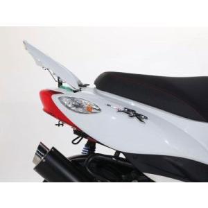 【○在庫あり→10月28日出荷】キタコ  JOG-ZR FI車 (3P33)用 リアスポイラーオフセ...