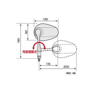 【○在庫あり→11月27日出荷】TANAX ナポレオン(NAPOLEON) リュートミラー|partsboxpm|02