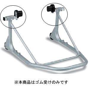 【お取寄せ】カワサキ純正 ゴム受け型アタッチメント(左右セット) J2008-0027|partsboxpm