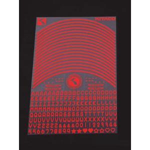 【○在庫あり→7月27日出荷】キタコ  汎用 リムラインテープ:レッド 000-0900200|partsboxsj