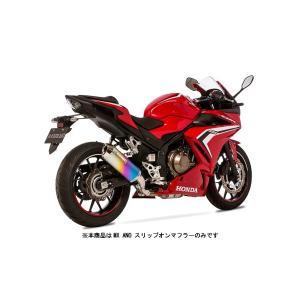 モリワキ MX ANO スリップオンマフラー   CBR400R/400X('19)  01810-6K1R6-00|partsboxsj