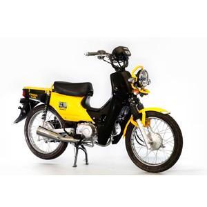 モリワキ 12カブ110 メガホン メッキ 01810-H11J3-00 partsboxsj