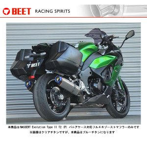 BEET NASSERT Evolution TypeII T2(P) パニアケース対応フルエキマフラー(ブルーチタン)  Ninja1000SX  0223-KF7-BL|partsboxsj