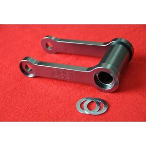 BEET ローダウンリンクロッド  Dトラッカー125 0420-KA2-00|partsboxsj