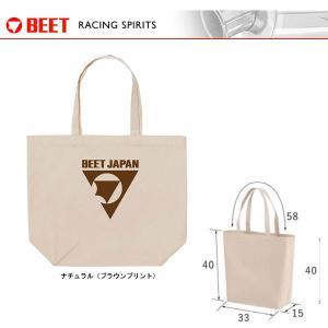 BEET トートバッグ(ナチュラル)  0700-BTB-00 partsboxsj