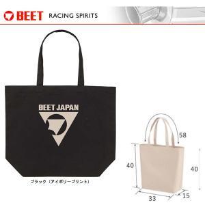 BEET トートバッグ(ブラック)  0700-BTB-04 partsboxsj