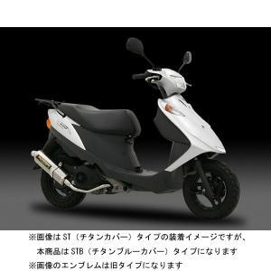 【お取寄せ】ヨシムラ アドレスV125 TRI-OVALSTB 110-103-5381B 【送料無料】(北海道・沖縄除く)|partsboxsj