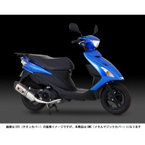 ヨシムラ アドレス V125G('09)/アドレス V125S('10-'11)用 Slip-On R-77S サイクロンカーボンエンド/SMC(メタルマジックカバー) 110-109-5120|partsboxsj
