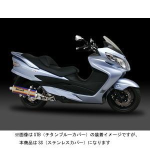 【お取寄せ】ヨシムラ SKYWAVE250K7-8サイクロンSS 110-165-5G52 【送料無料】(北海道・沖縄除く)|partsboxsj
