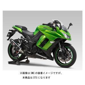 【お取寄せ】ヨシムラ Ninja1000/Z1000用 スリップオン R-77Jサイクロンマフラー 2本出し EXPORT SPEC[STS] 110-213-5V81 【送料無料】(北海道・沖縄除く)|partsboxsj