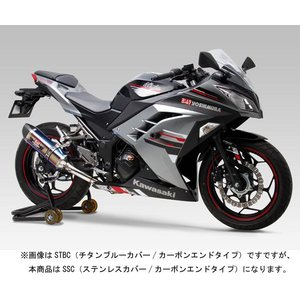 【お取寄せ】ヨシムラ Ninja250/ABS・Z250用 Sip-On R-77S サイクロン カーボンエンド EXPORT SPEC政府認証[SSC] 110-227-5W50|partsboxsj