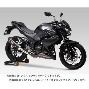 【お取寄せ】ヨシムラ Ninja250/ABS・Z250用 Sip-On R-77S サイクロン カーボンエンド EXPORT SPEC政府認証[SSC] 110-227-5W50|partsboxsj|02