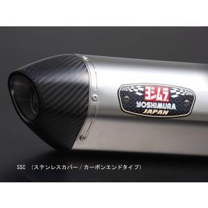 【お取寄せ】ヨシムラ Ninja250/ABS・Z250用 Sip-On R-77S サイクロン カーボンエンド EXPORT SPEC政府認証[SSC] 110-227-5W50|partsboxsj|03
