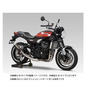 ヨシムラ Z900RS/CAFE  スリップオンマフラー サイクロン BREVIS 政府認証 SS(ステンレスカバー) 110-269-5450|partsboxsj