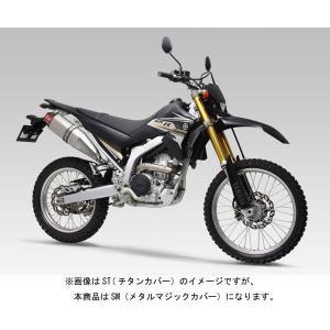 【お取寄せ】ヨシムラ WR250R/X Slip-On RS-4J サイクロンカーボンエンド EXPORT SPEC[SM] 110-338-5P20 【送料無料】(北海道・沖縄除く)|partsboxsj