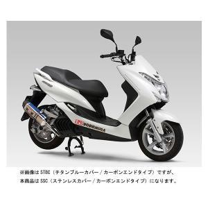 ヨシムラ MAJESTY S(マジェスティS)用 R-77S サイクロン カーボンエンド EXPORT SPEC  SSC(ステンレスカバー/カーボンエンドタイプ) 110-364-5150|partsboxsj