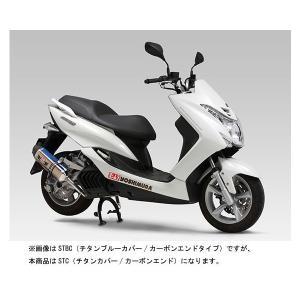 【お取寄せ】ヨシムラ MAJESTY S(マジェスティS)用 R-77S サイクロン カーボンエンド EXPORT SPEC  STC(チタンカバー/カーボンエンド) 110-364-5180|partsboxsj